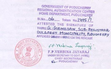 Home Department, certificate attestation