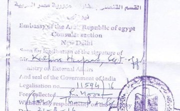 Egypt Embassy Attestation, hrd attestation