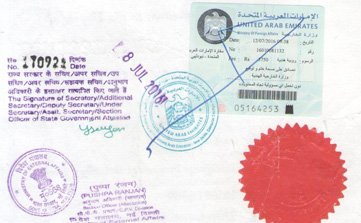 Mea Attestation, Uae Embassy Attestation, QATAR-embassy-attestation